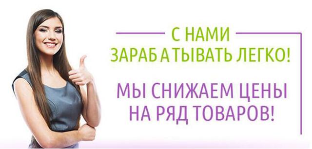 ebd2ed74 Женская одежда оптом Украина | Оптом одежда женская | Fashion Girl
