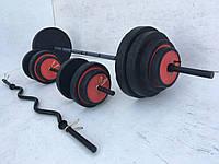 Штанга прямая 72 кг + гантели 15 кг + W-гриф (диски обрезиненные)