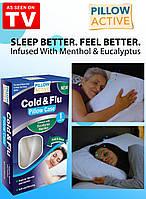 Наволочка на подушку Pillow Active Cold and Flu Pillowcase