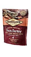 Carnilove Duck & Turkey Large Breed корм для кошек крупных пород, утка и индейка, 0.4 кг