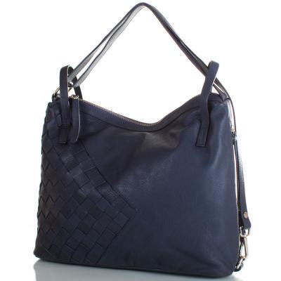 fd82cb423343 Кожаная женская сумка LILOCA (ЛИЛОКА) LC10294-navy – купить в ...