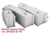 Фундаментный блок ФБС 9-3-6Т