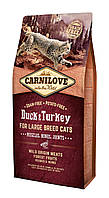 Carnilove Duck & Turkey Large Breed корм для кошек крупных пород, утка и индейка, 6 кг