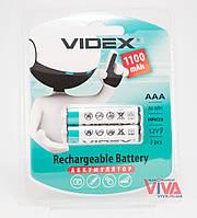 Аккумуляторы Videx AAA 1100 mAh (HR03, Ni-MH)