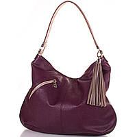 Женская дизайнерская кожаная сумка GALA GURIANOFF GG1266-7 фиолетовая