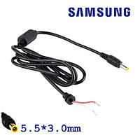 Кабель 5,5*3,0 мм для Samsung