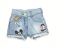 Джинсовые шорты для девочки Микки (р.3,4,5,6 лет)