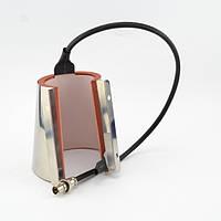 Термоэлемент чашечный Latte 350 мл к универсальному термопрессу DCH/ECH