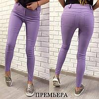 Женские облегающие яркие джинсы (расцветки)
