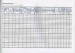 Книга начисления ЗП, А4, 48 листов, фото 3