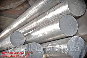 Пруток алюминиевый марка Д16Т диаметром 34 мм