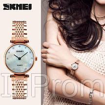 Skmei Pearl 1223 Gold, фото 3