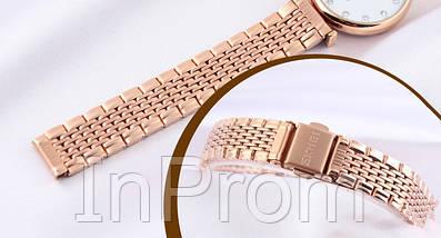 Skmei Pearl 1223 Gold, фото 2