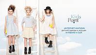 Стильная и удобная одежда для девочек в интернет-магазине Kids-Point