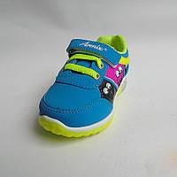 Кроссовки детские светящиеся Armix Frog Размер 21-25 8 пар