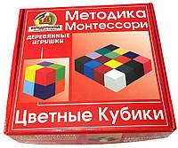 """Методика Монтессори """"Цветные кубики"""", Вундеркинд"""