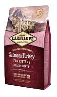 Carnilove Salmon & Turkey Kitten корм для котят, лосось и индейка, 2 кг