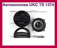Автомобильные колонки UKC TS-1374 2шт!Акция