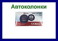 Автомобильные колонки UKC TS-1372 2шт!Акция