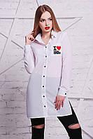Женская длинная белая рубашка I love 90 блуза Марена-3 д/р