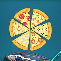 Термопереводки на одежде Пицца [7 размеров в ассортименте]