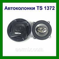 Автомобильные колонки UKC TS-1372E 2шт!Опт