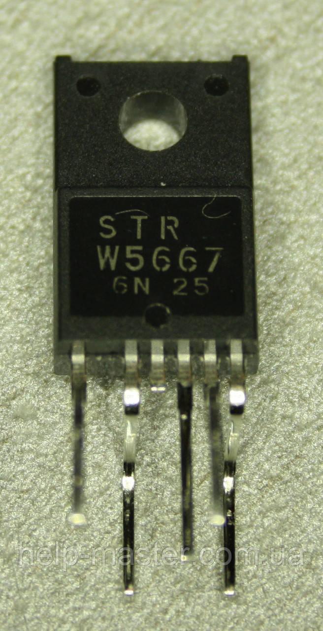 STRW5667