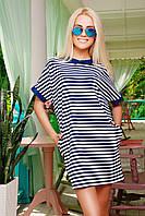 Платье-туника в полоску короткий рукав сукня Ивори к/р