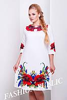 Платье большого размера рукав три четверти