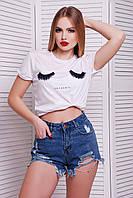 Стильная летняя белая футболка для девушек с модным принтом Ресницы
