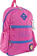 Рюкзак подростковый CA 102 розовый Cambridge