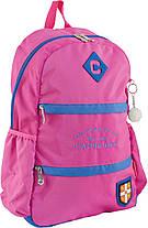 Рюкзак подростковый Cambridge CA 102 розовый 554051
