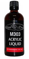 Мономер (ликвид) Magic Touch М303 60мл