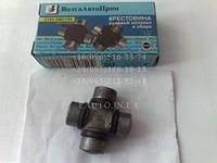 Крестовина  рулевого вала в уп. ВАЗ 2105-07   (ВолгаАвтоПром)