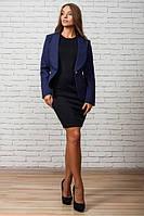 Темно-синий женский пиджак Жанна  LEO PRIDE  42-48 размеры