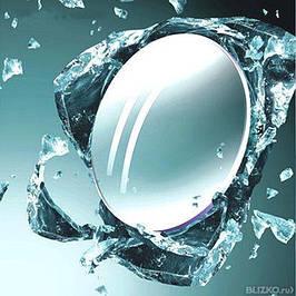 Линзы для очков (стекло)