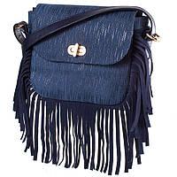 Саквояж (ридикюль) Gala Gurianoff Женская дизайнерская кожаная сумка GALA GURIANOFF (ГАЛА ГУРЬЯНОВ) GG1403-5