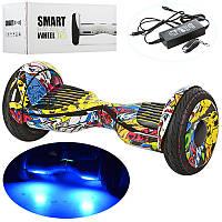Смартвей JJ-07-6 2 мотора 350W, аккумулятор 36V4, 4AH, колеса 10 дюйм, свет, до 15 км/ч, Bluetooth, графити