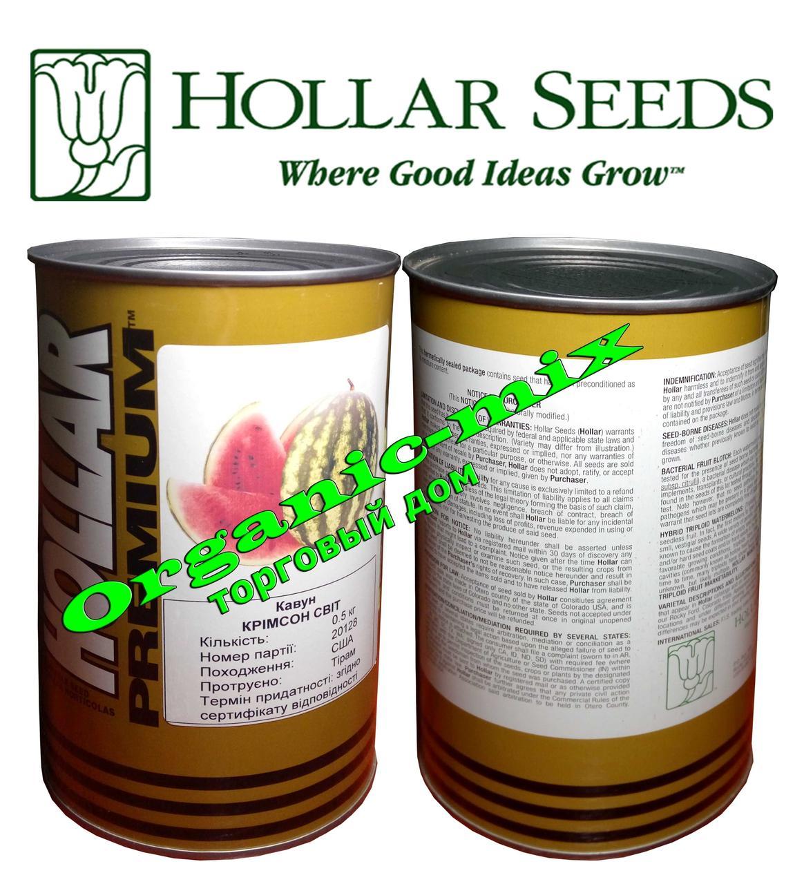 Арбуз Кримсон Свит, HOLLAR Premium (США), банка 500 грамм