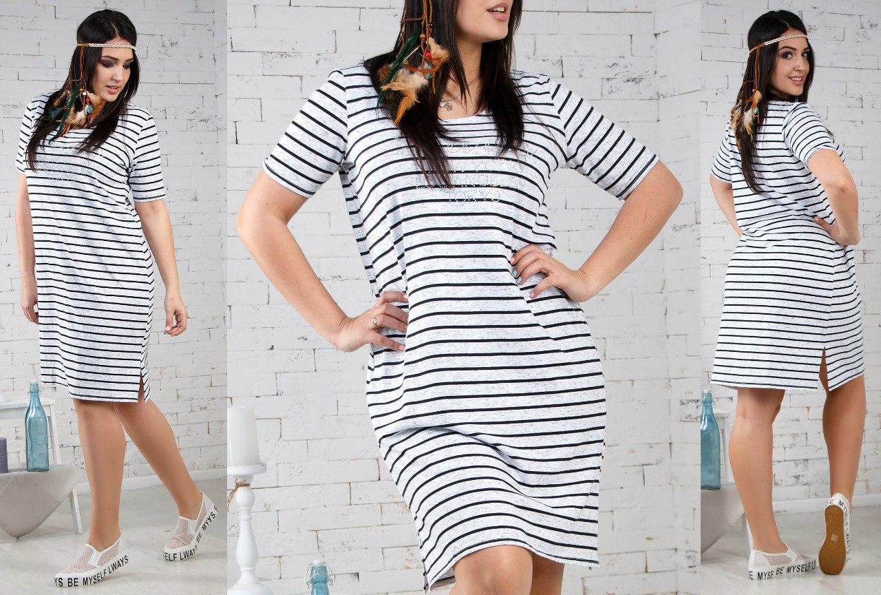 fc5778bf0c9 Летнее женское полосатое платье батал. Арт-1218 37  продажа