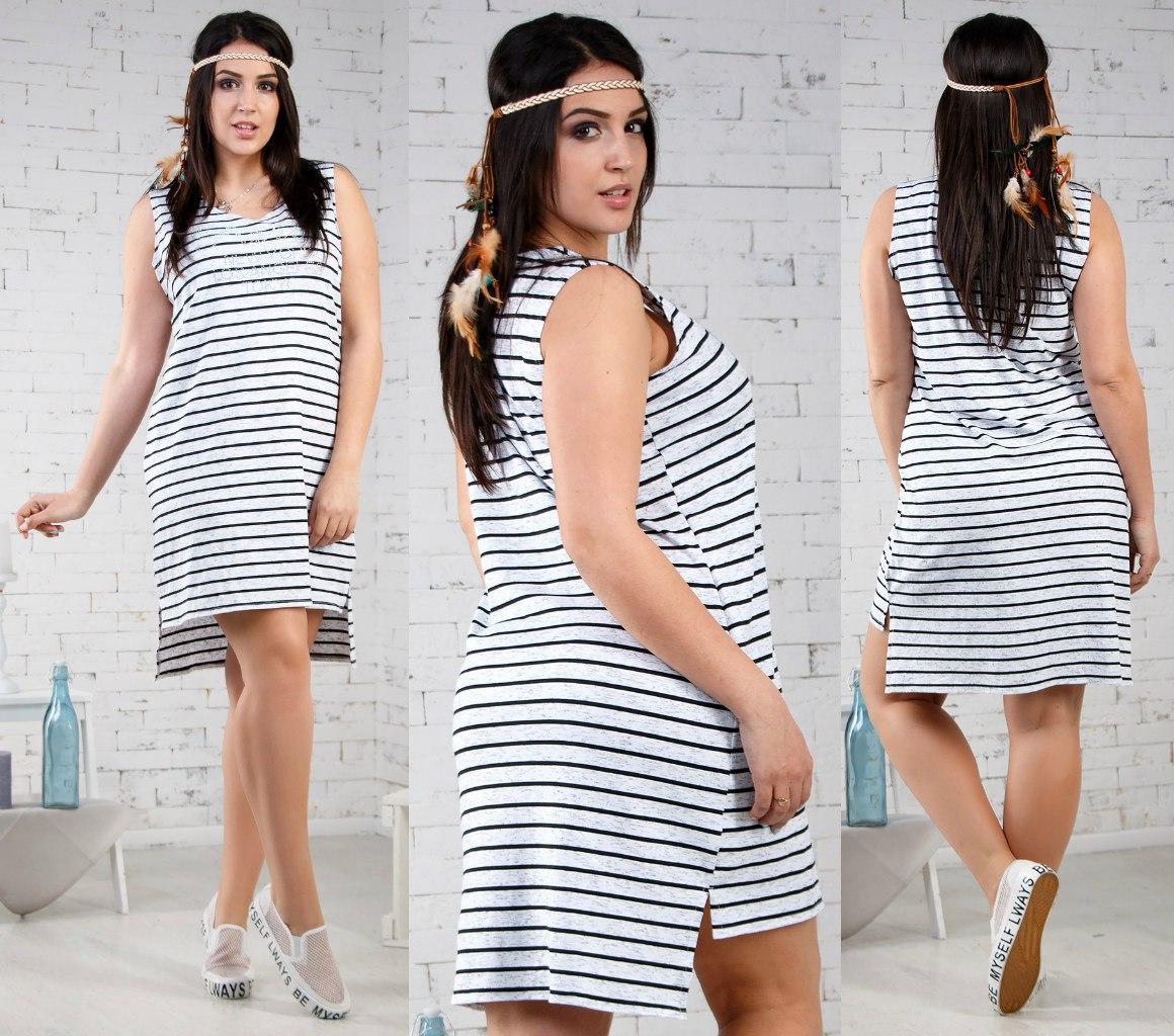 e811f82c350 Летнее женское полосатое платье батал с удлиненным задом. Арт-1219 ...