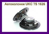 Автомобильные колонки UKC TS-1722  2шт!Акция