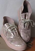 Sofi весенние женские ботинки натуральная кожа цвета розовая пудра