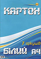 "Белый картон ""Тетрада"" А4, 7 листов"