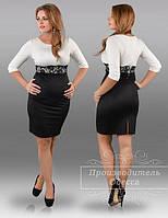 Стильное женское черно-белое платье с кружевом.  Арт-1221/37