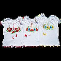 Блузка Вышиванка для девочки