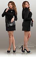 Модное женское трикотажное черное платье с длинными рукавами и воротом+эмблема.  Арт-1222/37