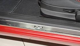 Накладки на пороги из нержавеющей стали для автомобиля Alfa Romeo GIULIETTA 2010- (4шт/кoмп) Nata Nika