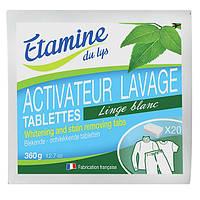 Органические таблетки для удаления пятен и отбеливания 20 шт
