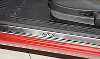 Накладки на пороги из нержавеющей стали для автомобиля Alfa Romeo SPIDER 2006- (2шт/кoмп) Nata Nika